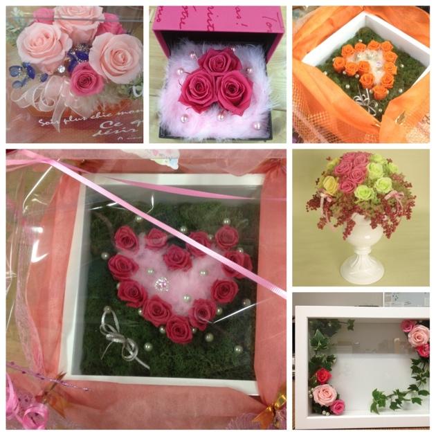 プリザーブドフラワー 平戸市 花屋 タナカヤ花店