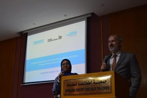 Digital technology to increase participation of women in reconstruction of Gaza Strip