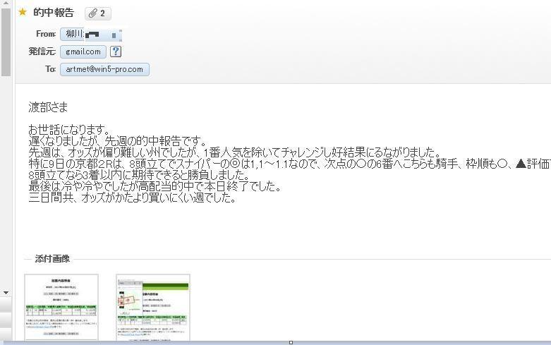 柳川さん1009.JPG