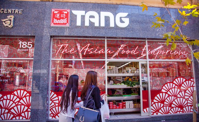 Asian Food Groceries Melbourne Tang Food Emporium Page 13