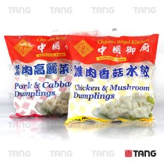 Chinese Royal Kitchen, Dumpling Range