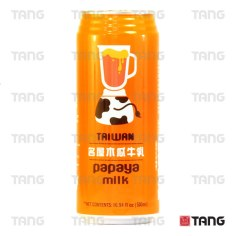 IMG_7170-famous-house--papaya-milk--taiwan
