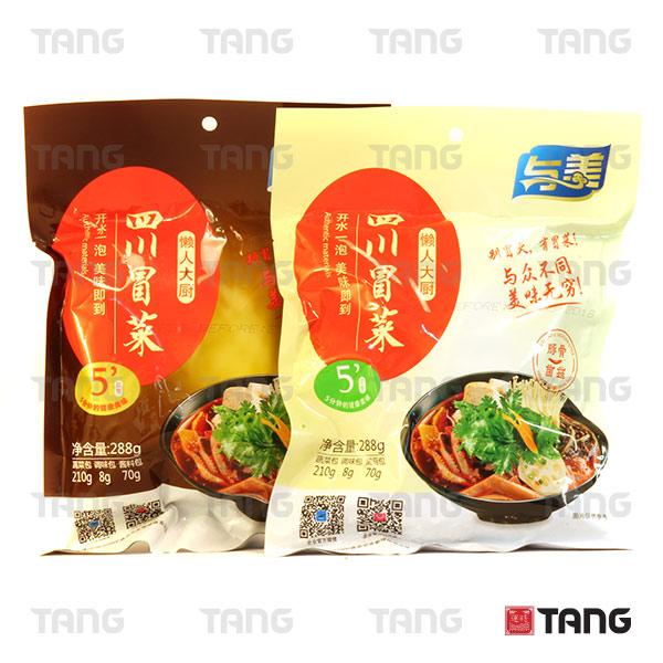 IMG_7187-scyumei--hotpot-range--china
