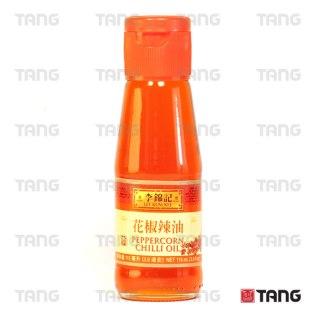 IMG_6819-lee-kum-kee--peppercorn-chilli-oil--china
