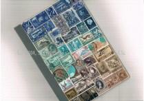 The latest (medium-sized) imaginary landscape notebook