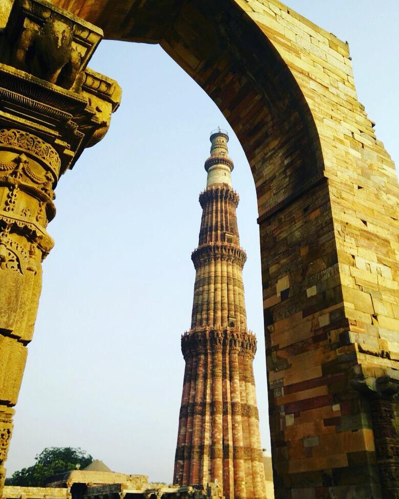 Qutb Minar