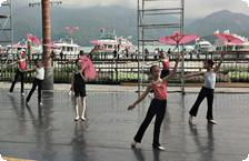 Sun Moon Lake Dancers