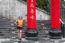 Beverly at Pagoda Gate in Taroko Gorge