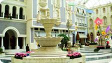 MGM Grand interior atrium
