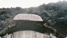 A natural steam bath built in the hill