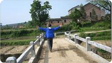 Yao Shui Countryside