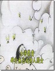 image012[8]