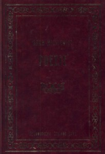 Poezje 205x300 - Poezje - Adam Mickiewicz