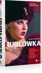 Rublowka 173x300 - Rublowka - Walerij Paniuszkin