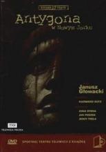 Antygona w Nowym Jorku - Antygona w Nowym Jorku - Janusz Głowacki