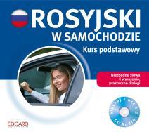 Rosyjski w samochodzie - Rosyjski w samochodzie