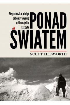 Ponad swiatem - Ponad światemScott Ellsworth