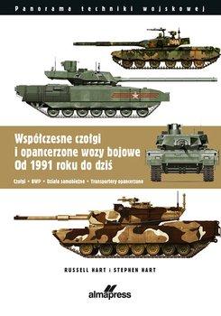 czolgi i pojazdy opancerzone - Współczesne czołgi i pojazdy opancerzone od 1991 do dzisiajHart Russel Hart Stephen