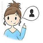 Pronom personnel sujet il ou elle