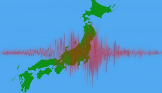 kine(カイン)とは何の単位?その意味と地震の大きさとの関係も!
