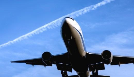 マッハは飛行機の速度の単位?mphやノットなど正しい表現や測り方も!