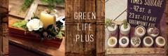 緑とお花をテーマに活動するGreen Life Plus
