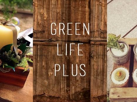 Green  life  plus