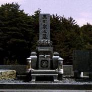 ■関西型蓮華台付高級墓石