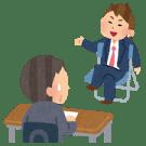 態度の悪い受験者のイラスト(就職活動)