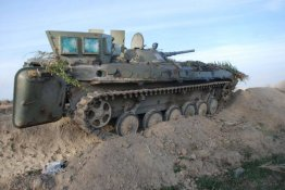 BMP with armor