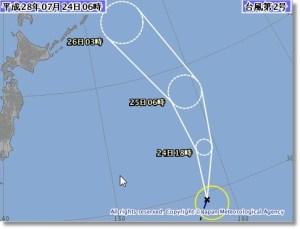 台風2号2016進路予想図