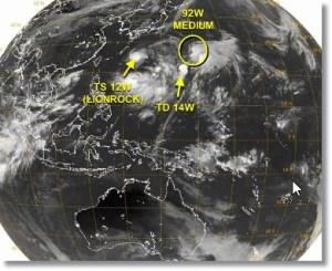 台風13号2016たまご