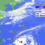 台風1号2017の米軍最新進路予想!日本への影響を調べた!