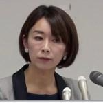 山尾志桜里の不倫相手Kは倉持弁護士?離婚や議員辞職はあるのか?