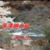 保津峡の桜2019の開花状況や見どころは?穴場の駐車場も調査!