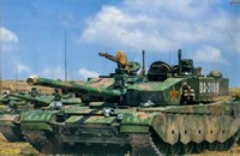 Type-99A2 thumb