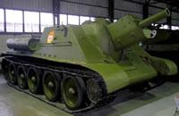 su-122 thumb
