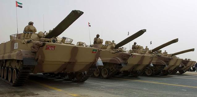Kuwaiti_BMP-3