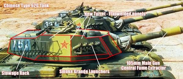 Type 62G Tank