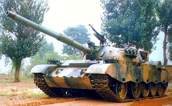 The Chinese Type 79 Tank aka Type 69-III