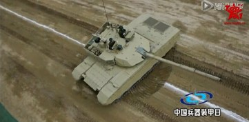 MBT 3000 - 2014 Picture