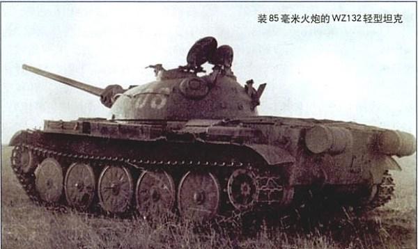 WZ-132 Light Tank
