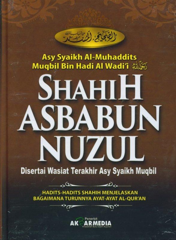 Asbabun Nuzul Al Mujadalah Ayat 11 : asbabun, nuzul, mujadalah, Asbabun, Nuzul, Syaikh, Muqbil, Tanlasopa