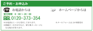 toiawase_big