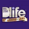 【Dlife】2つの新番組情報!!ディーライフアンバサーなら試写会に参加できるぞ!