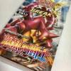 ポケモンカード「爆熱の闘士」1BOX開封!!やっぱりXYシリーズは最高