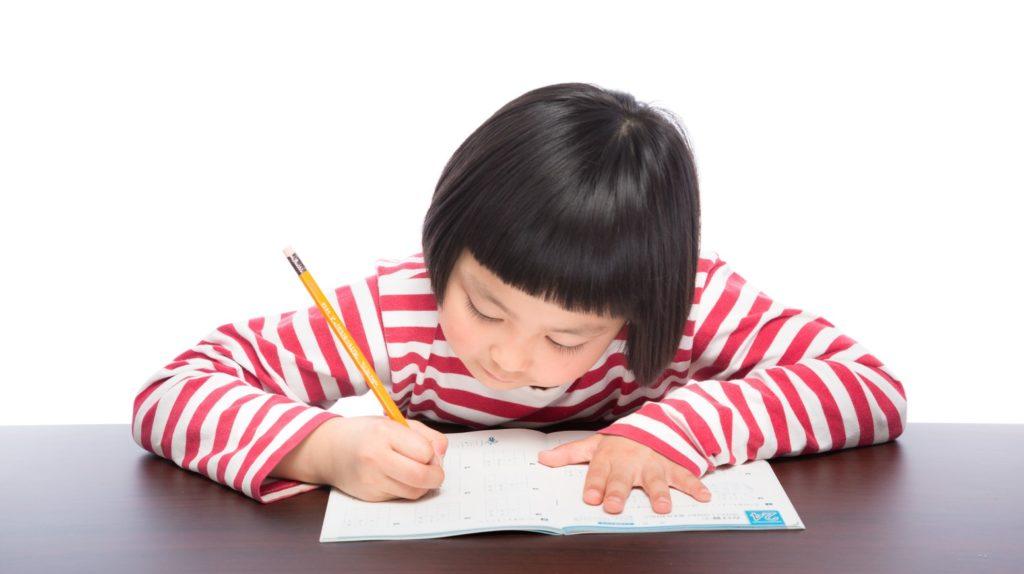 勉強に集中している子供