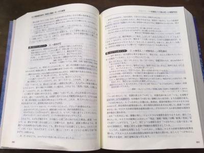 日本語類語表現5