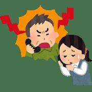 電話でガミガミ怒られている女性