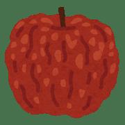 シワシワのりんご